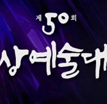 EXO-K,Girls-Generation,Yuri,Kim-Soo-Hyun,jun-ji-hyun
