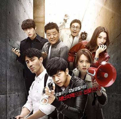 Lee-Seung-Gi,lee-si-young,go-ara,cha-seung-won,park-min-young,ahn-jae-hyun