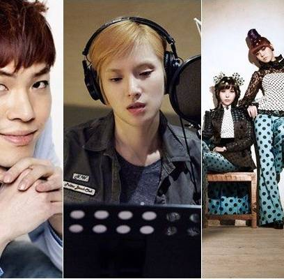 Orange-Caramel,wheesung,gummy