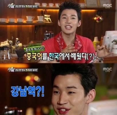 Super-Junior,super-junior-m,henry