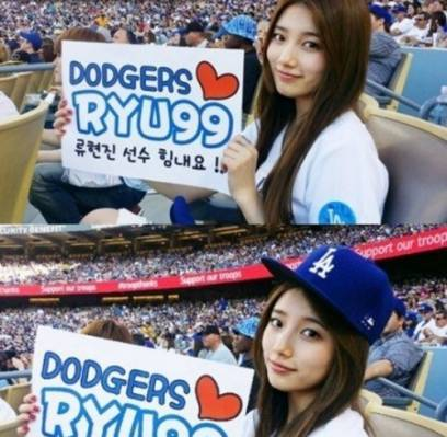 CNBLUE,Yonghwa,miss-A,Suzy