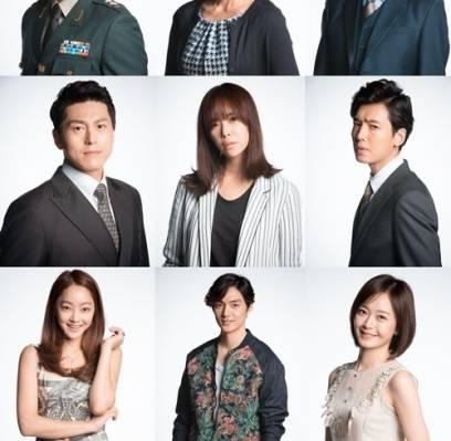 hwang-jung-eum,cha-in-pyo,jung-kyung-ho
