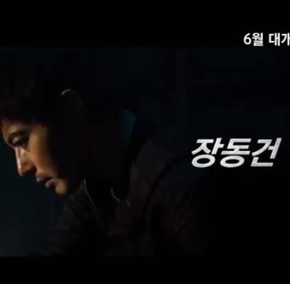 jang-dong-gun