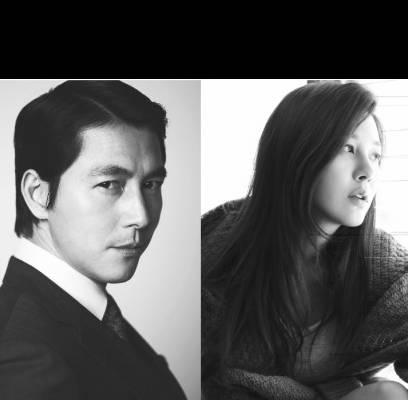 jung-woo-sung,kim-ha-neul