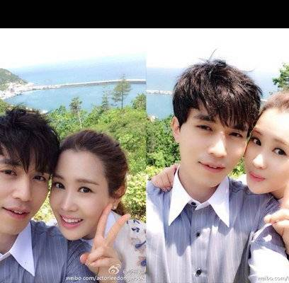 dong wook and da hae dating divas