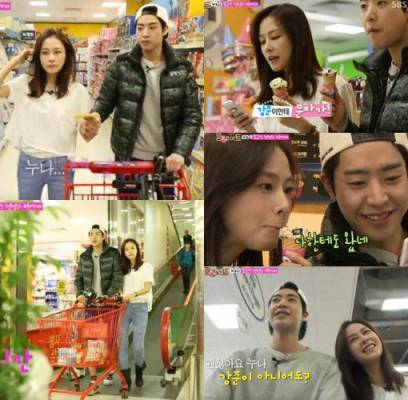 park-min-woo,hong-soo-hyun