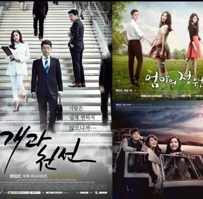 jung-yoo-mi,park-min-young