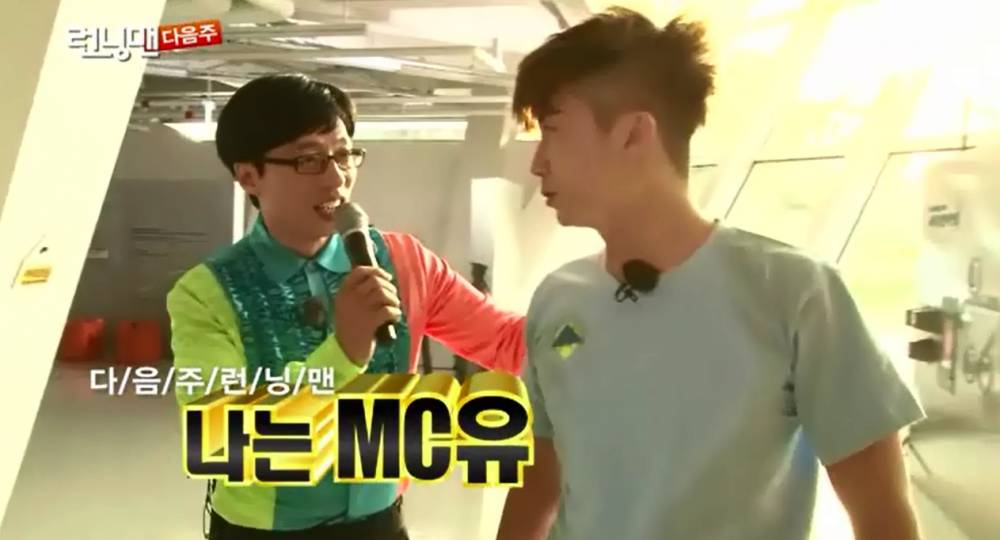 2PM, 2NE1, Yoon Jong Shin, Jo Jung Chi, Muzie