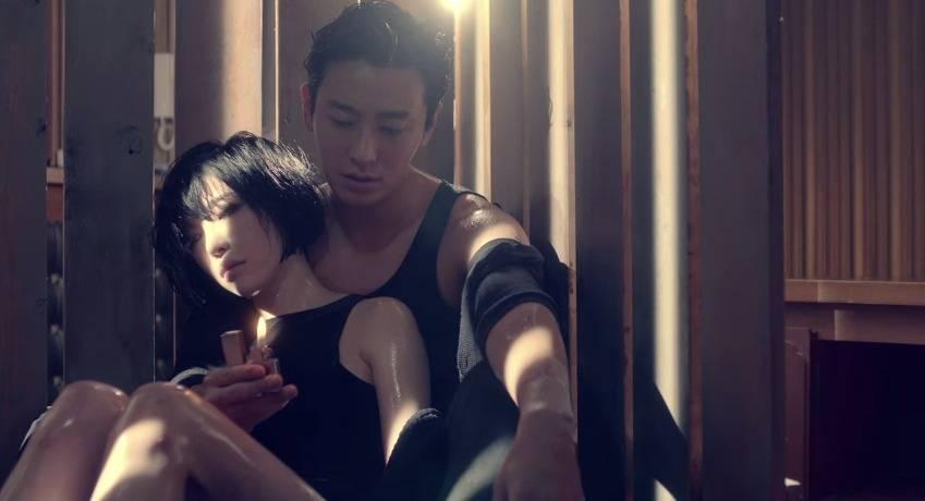gain and joo ji hoon dating simulator