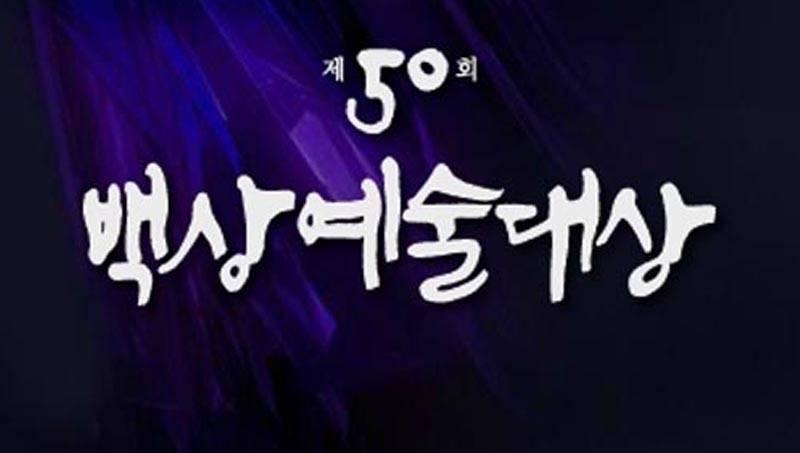 EXO-K, Girls