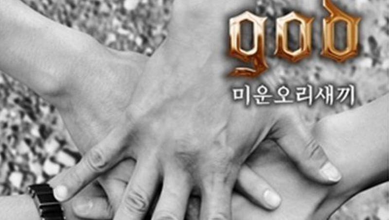 g.o.d, Park Joon Hyung
