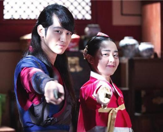 kim bum and moon geun young dating services