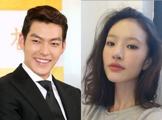 yoon ji and kim woo bin dating