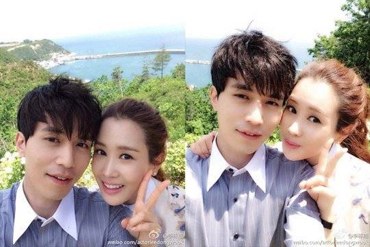 dong wook and da hae dating websites