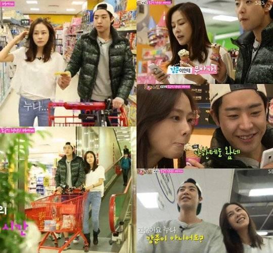 Hong soo hyun dating games