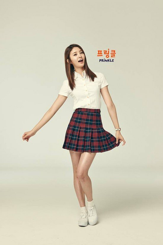 Exid S Junghwa Is Full Of Energy As She Endorses Vitamin
