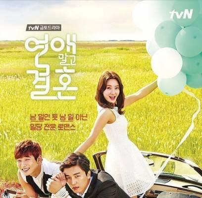 2AM,Jinwoon,SECRET,Sunhwa,yeon-woo-jin,han-groo