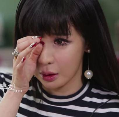 park bom and top dating allkpop exo