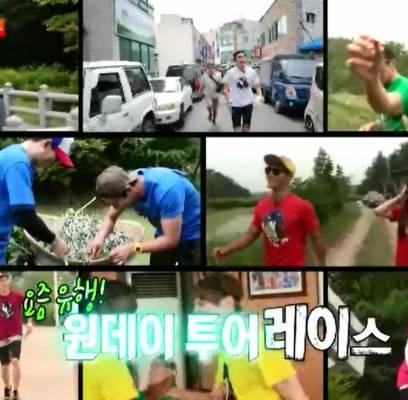 A-Pink,Bomi,Na-Eun,joo-ji-hoon,ji-sung