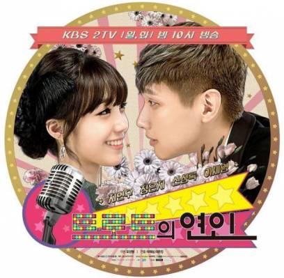 A-Pink,Eunji,JYJ,Jaejoong,Eunji,ZEA,Siwan,lee-jong-suk,lee-bum-soo,kang-so-ra,jin-se-yeon,ji-hyun-woo,park-hae-jin,shin-sung-rok
