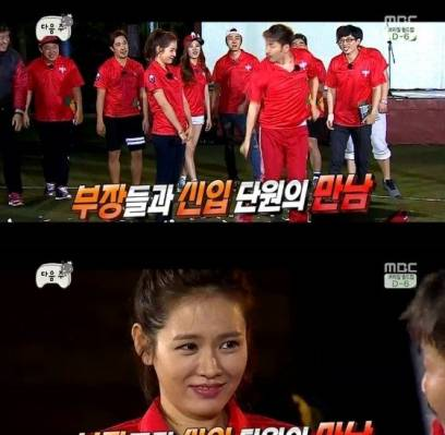Sebel, Ending 7 Drama Korea Ini Bikin Galau Berkepanjangan
