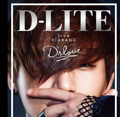 Big-Bang,Daesung