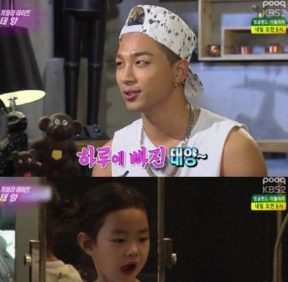 Big-Bang,Taeyang,haru