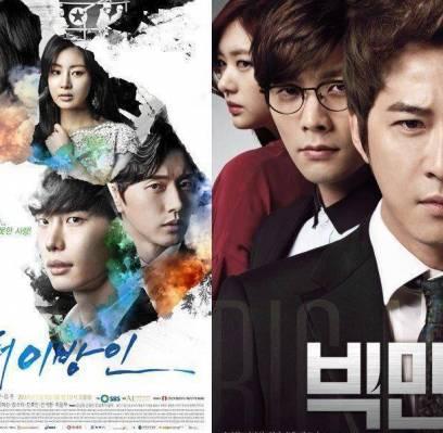 JYJ,Jaejoong,ZEA,Siwan,lee-jong-suk,lee-bum-soo,choi-daniel,lee-da-hee,kang-so-ra,jin-se-yeon,park-hae-jin,baek-jin-hee,kang-ji-hwan