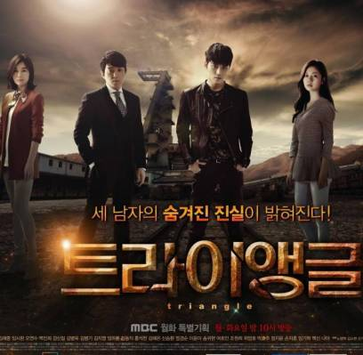 Jaejoong,Siwan,lee-bum-soo