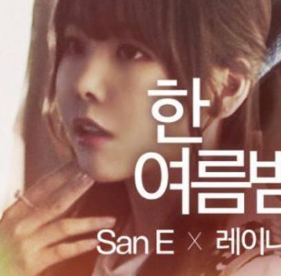 San e and raina dating