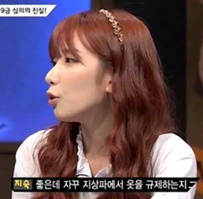 Rainbow,Seung-Ah,Jisook,Hyosung