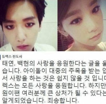 """baekhyun and taeyeon dating allkpop According to allkpop, a netizen wrote, """" there are rumours that taeyeon and gd are dating but i think that taeyeon and baekhyun are still in a relationshiptaeyeon uploaded on instagram a clip of herself singing 'rain' and the bag [in the clip is the same as the one baekhyun was seen wearing]."""