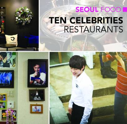 HyunA,Yoseob,BTOB,JYJ,Junsu,Jaejoong,Yesung,HaHa,Kim-Hyun-Joong,Se7en,Gary,park-shin-hye,buzz