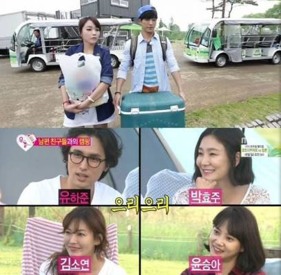 nam goong min hong jin young really dating 'we got married's newest couple hong jin young and nam goong min almost song jae rim and kim so eun are still one of the best couples on we got married hong jong hyun and yura openly discuss his dating scandal with nana.