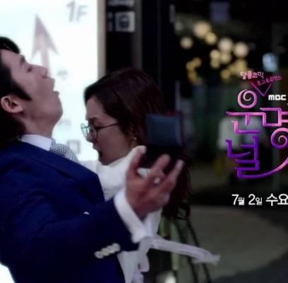 jang-hyuk,choi-jin-hyuk,jang-na-ra