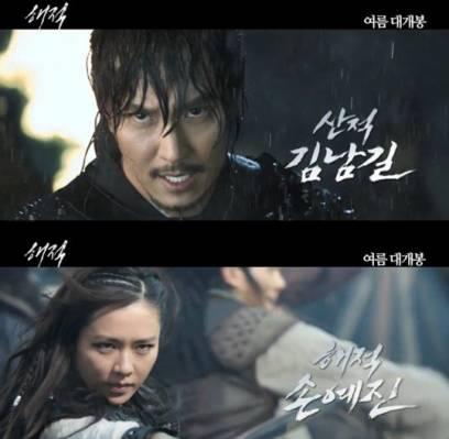 fx,Sulli,kim-nam-gil,son-ye-jin
