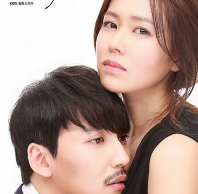 kim-nam-gil,son-ye-jin
