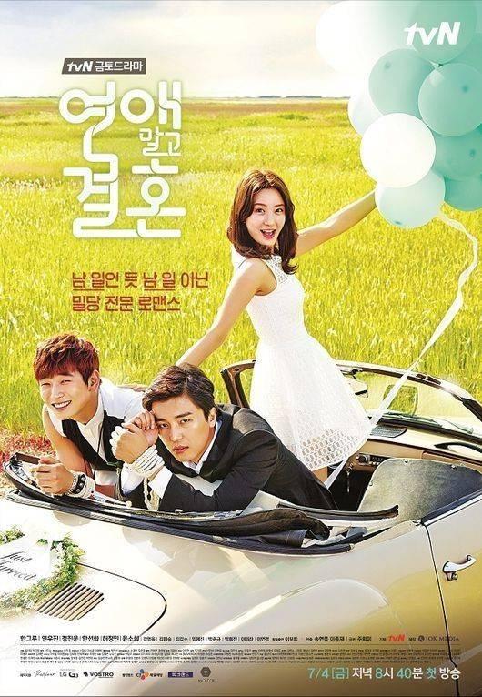 2AM, Jinwoon, SECRET, Sunhwa, Yeon Woo Jin, Han Groo