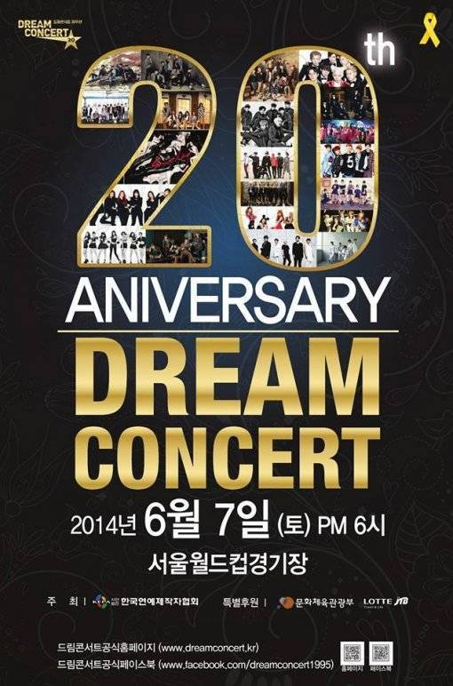 4minute, A Pink, B1A4, B2ST, Block B, BTOB, C-CLOWN, Dal Shabet, EXO, EXO-K, EXO-M, Girl