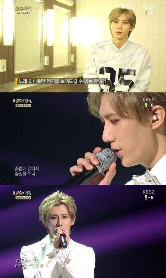 b2st u0026 39 s hyunseung sings a quiet ballad on  u0026 39 immortal song 2 u0026 39
