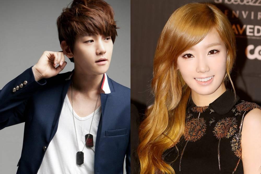 Exo baekhyun dating rumor