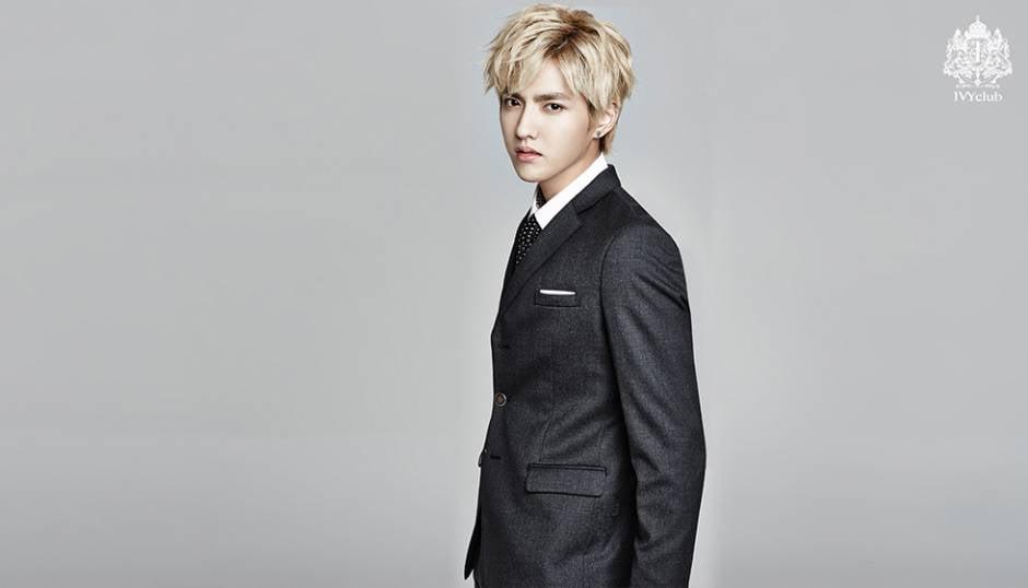 EXO, EXO-M, Kris