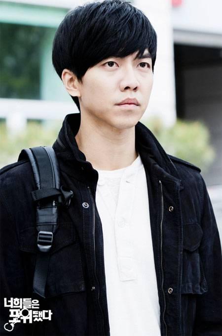 Lee Seung Gi Hookup You Lyrics