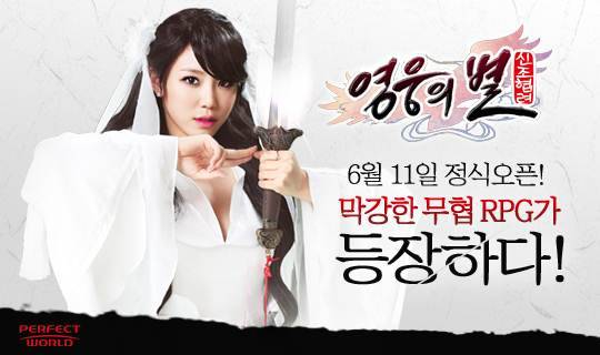 SECRET, Hyosung