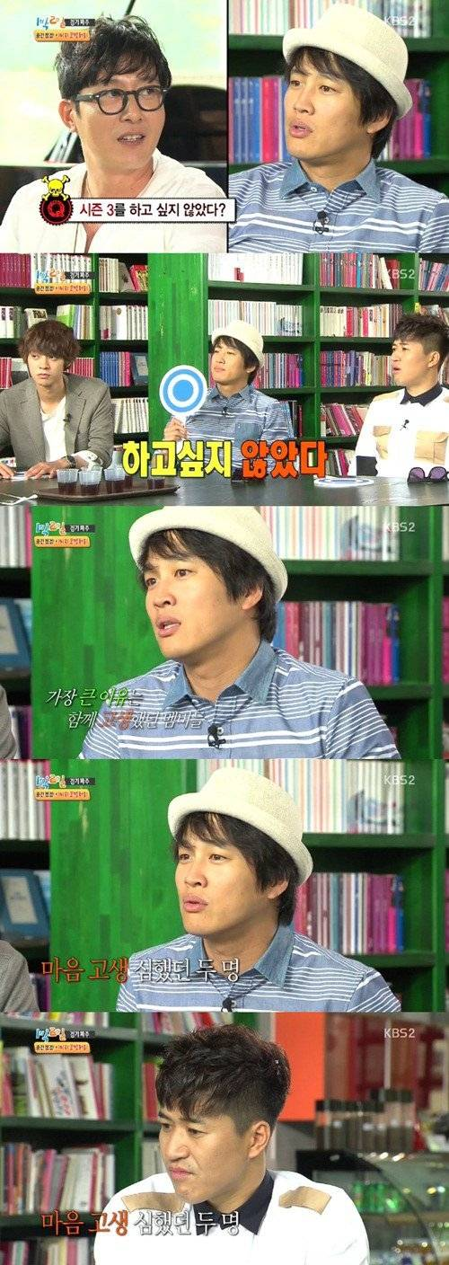 Cha Tae Hyun reveals he didn't want to come back for season