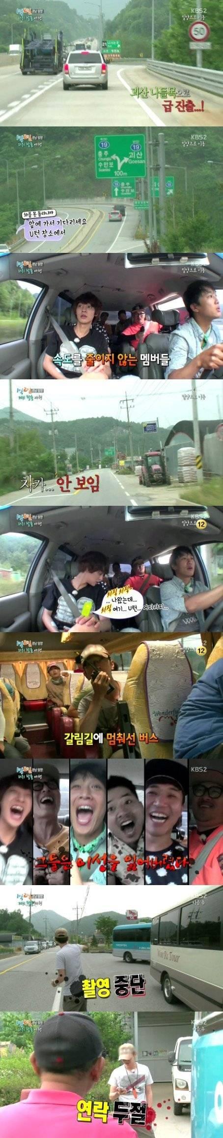Jung Joon Young, Kim Jong Min, Cha Tae Hyun, Defconn, Kim Joo Hyuk, Kim Jun Ho
