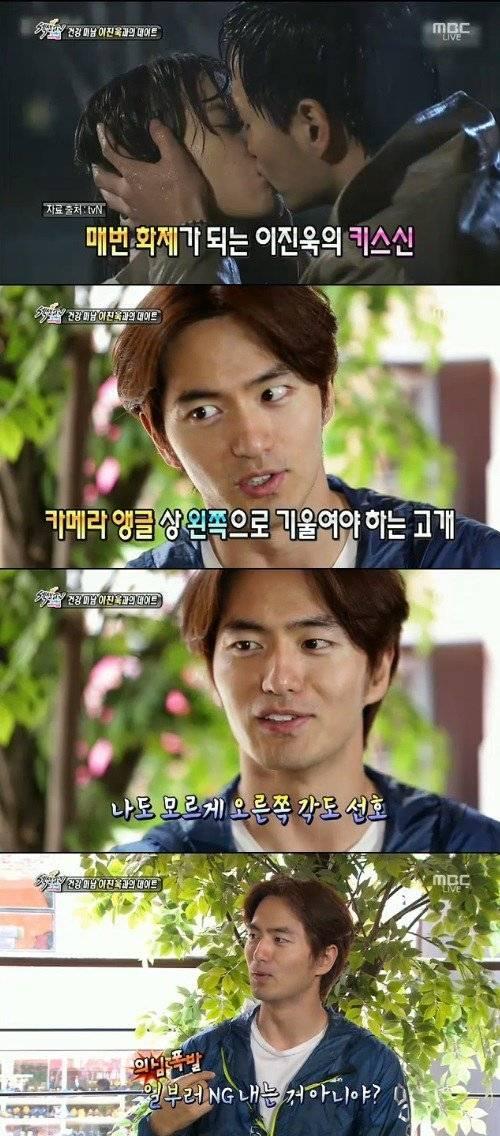 lee-jin-wook