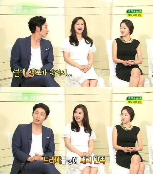 Lee jun ki dating