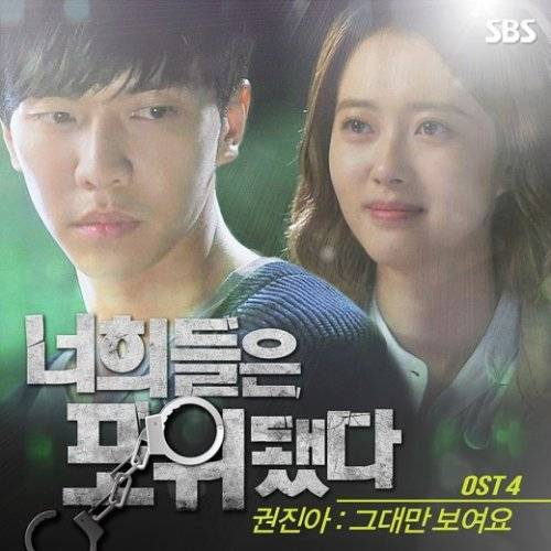 Agency Ost Lirik Cyrano Dating Flutters Lagu Something