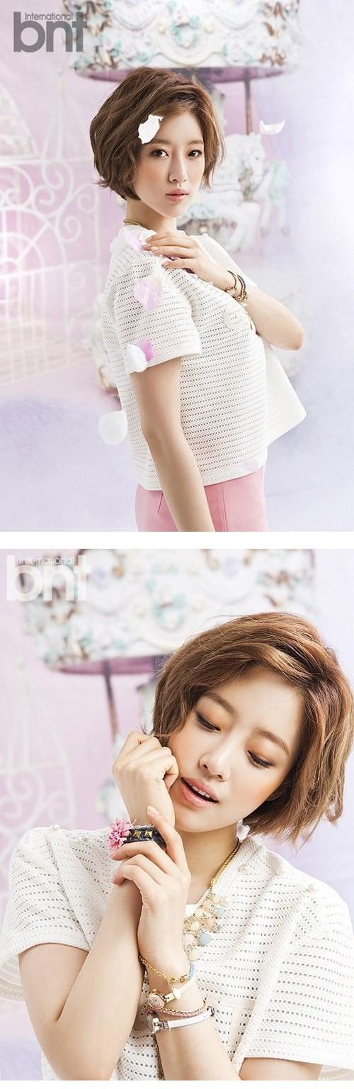 Kim soo hyun and eunjung dating apps